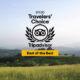 """La Masseria vince il """"Travellers Choice 2020""""!"""